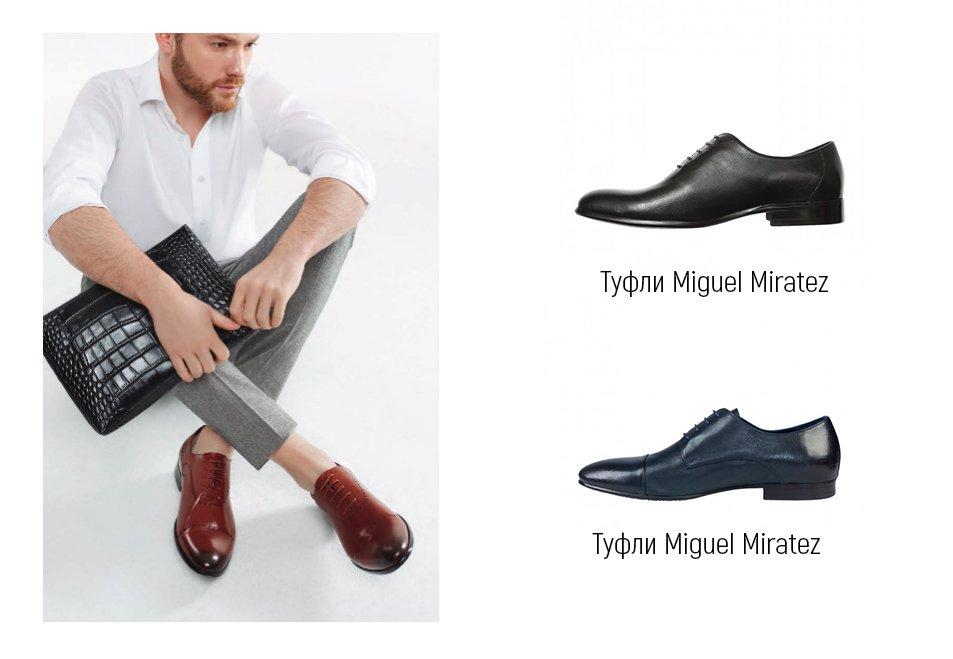 26cf299b298 Виды мужской обуви