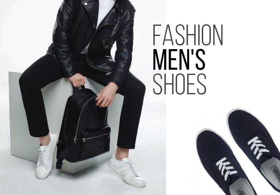 Почему стоит заменить мужские кроссовки кедами?
