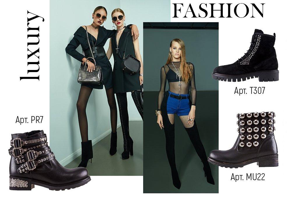 f2fe61b45 Трендовая обувь итальянских брендов в Miraton