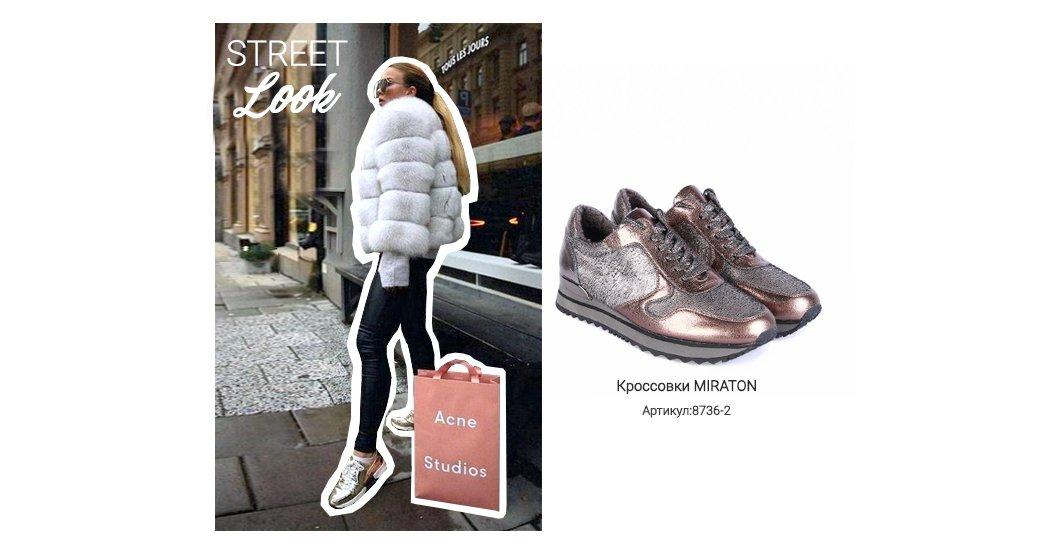 c9d839b68 Уличная мода Осень-Зима' 2018 / 2019: как выбрать зимнюю обувь в ...