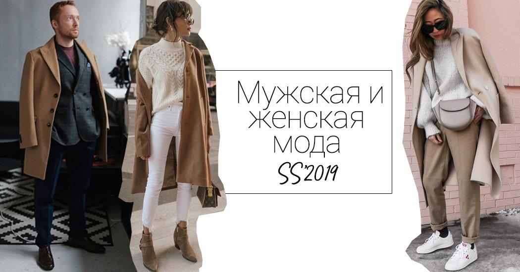 d443824c659 Мужская и женская модная обувь  NEW. Модная обувь Весна Лето 2019