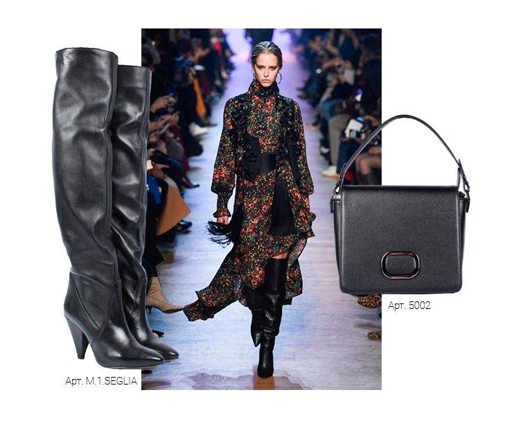 32ae30dd8 Итальянская обувь 2018 / 19 Miraton Made in Italy новая коллекция