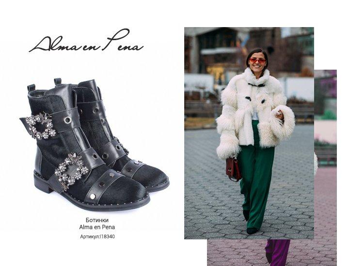 13aabe8b2a7 Мировые бренды итальянской женской обуви в Миратон